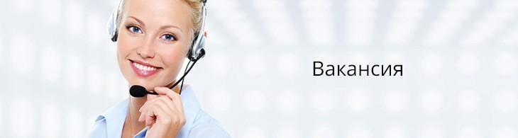 vacancy_call