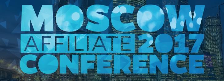 Moscow Affiliate Conference & Party — бомбическая конференция по буржу уже 30 мая!