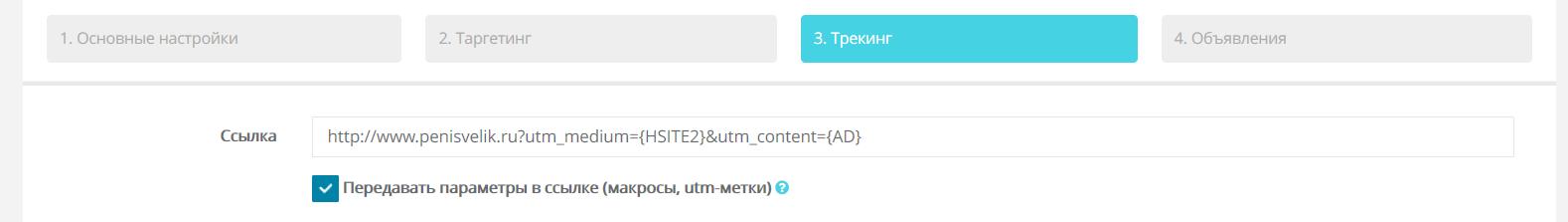 Screenshot_208