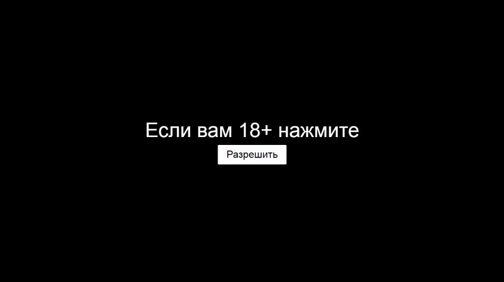 image_2019-02-05_12-19-11